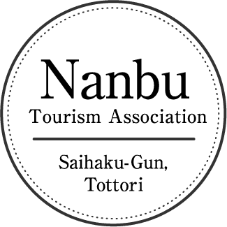 Nanbu Tourism Association