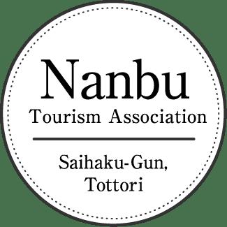 Nanbu Tourism Association